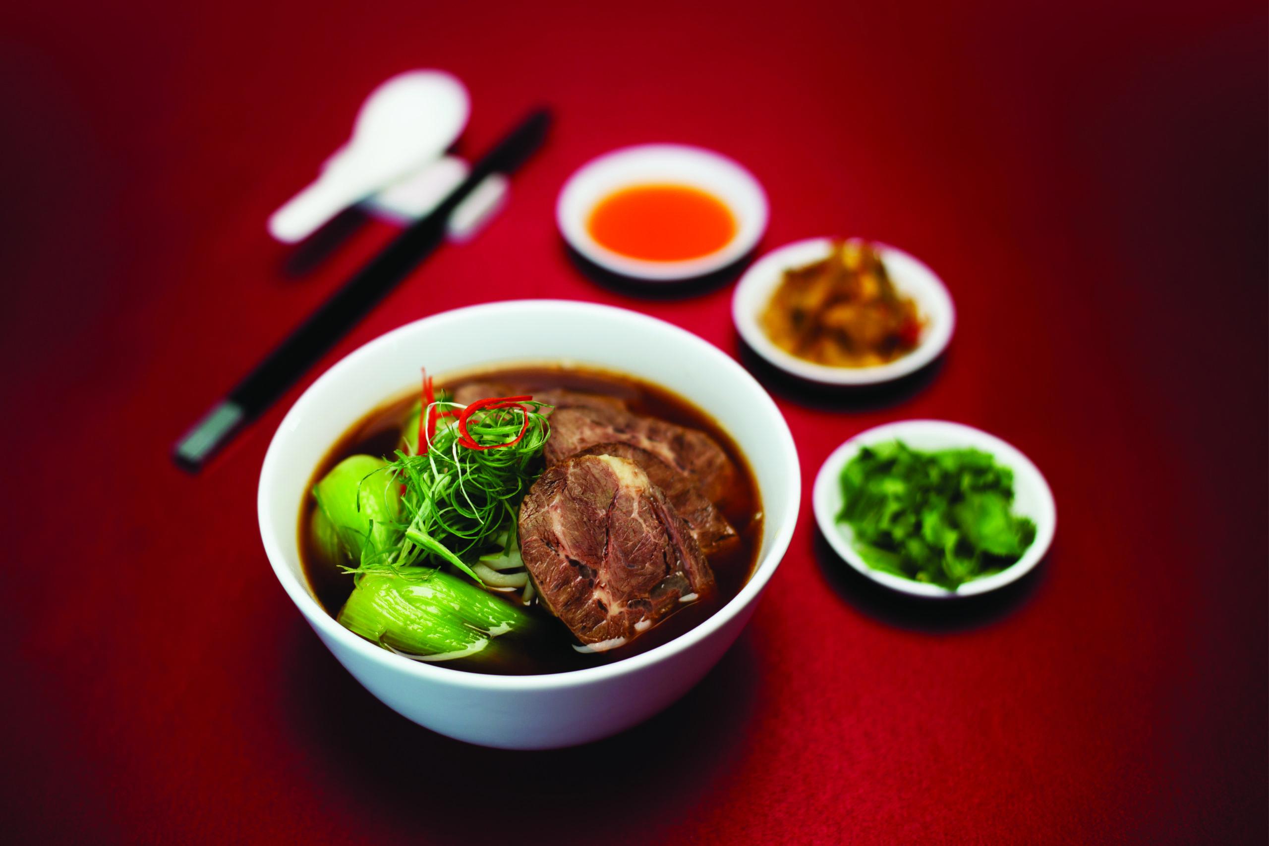 Cuisine taiwanaise
